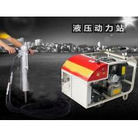 Municipal rescue Hydraulic breaker