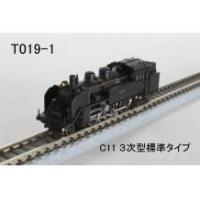 China Trains Rokuhan T019-1 Locomotive wholesale