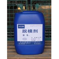 P768 Release Agent for Wood Fiber Products