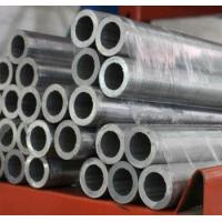 China 7075 T6 Aluminum Alloy Tube/Pipe with high quality on sale