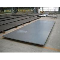 China ASTM B409 N08800 nickel alloy hot rolled steel plate wholesale