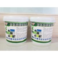 China Silicone waterproof coating wholesale