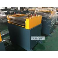 China 700mm Sheet Metal Straightener on sale