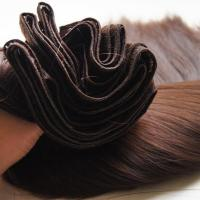 Buy cheap Machine Made Weft-Straight from wholesalers