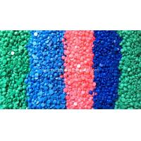 Buy cheap 3 Cast Product 3 wax bead from wholesalers