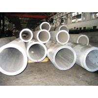 Buy cheap Pipe No.: GC-005 from wholesalers