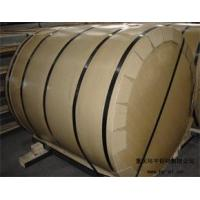 Buy cheap exported strip Strip from wholesalers