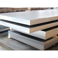 Buy cheap 5083 Aluminum Sheets from wholesalers