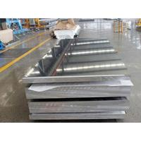 Buy cheap 7050 aluminum sheet from wholesalers