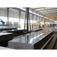 Buy cheap 6063 Aluminum Sheets from wholesalers