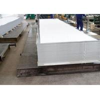 Buy cheap 2A14 aluminum sheet from wholesalers