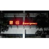 Buy cheap Sign Emergency-01 from wholesalers
