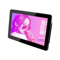 """China 14"""" HD Resolution lcd Smart Signage Tablet Android All-In-One wholesale"""