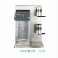 Buy cheap Slush Machine ICETOPAK from wholesalers