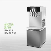 Buy cheap Soft Ice Cream Machine Products resume:422 from wholesalers