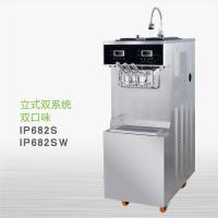 Buy cheap Frozen Yogurt Machine Products resume:IP 682S from wholesalers