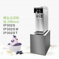 Buy cheap Frozen Yogurt Machine Products resume:IP 302S from wholesalers