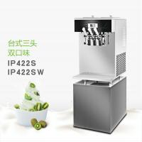 Buy cheap Frozen Yogurt Machine Products Products resume:IP 422S from wholesalers