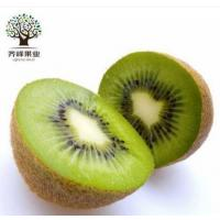 Buy cheap Organic Kiwi Fruit from wholesalers