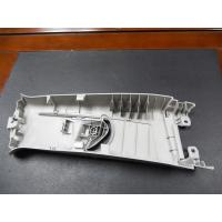 Buy cheap Automotives Technical Parts automotive_14 from wholesalers