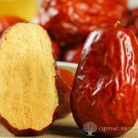 Buy cheap Nut Fruit from wholesalers