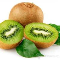 Buy cheap Kiwifruit from wholesalers