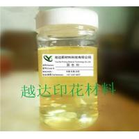 China It is suitable for all kinds of ciliates, cotton cloth and t wholesale