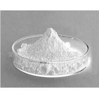 China Food grade alginate on sale