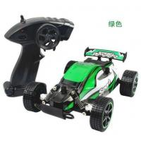 Buy cheap Plastic Toy Mould, Remote control car _ B -- Chinese Toys factory from wholesalers