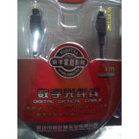 China CHOSEAL QB130 Fiber Optic cable 2m wholesale