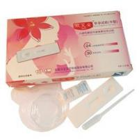 Buy cheap Baby check device HCG early pregnancy test kits ( strip card midstearm model ) from wholesalers