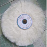 Buy cheap Wool wheel from wholesalers
