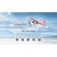 Buy cheap HSDJETS S600 Intelligent RC Smart Plane from wholesalers