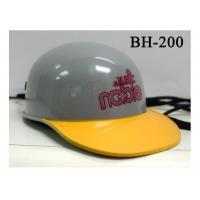 Buy cheap Novelty Radio BH-200 from wholesalers