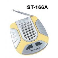 Buy cheap Novelty Radio AP-166A from wholesalers