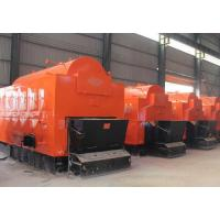 China CDZL Horizontal biomass hot water boiler wholesale