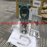 China Yokogawa EJX430A Gauge Pressure Transmitter wholesale