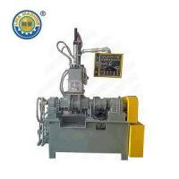 China Dispersion Mixer for Military Special Materials wholesale