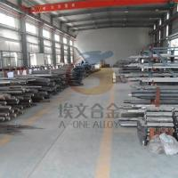 High temperature alloy Incoloy 925(UNS N09925)