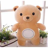 Buy cheap Soft Cute Bear from wholesalers