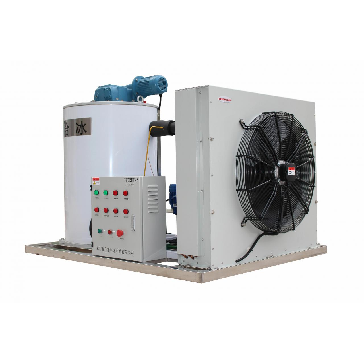 Buy cheap 2T/day flake ice machine from wholesalers