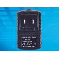Buy cheap XP-148A(USB) from wholesalers