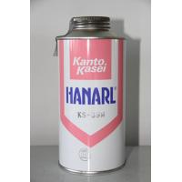 Buy cheap Kanto kasei lubricating grease from wholesalers