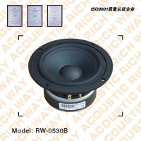 Buy cheap RW-0530B fullrange speakers from wholesalers