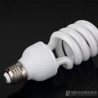 Buy cheap CFL lamps from wholesalers