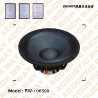 Buy cheap RW-106509 fullrange woofer from wholesalers