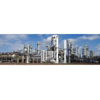 Buy cheap NaturalGas from wholesalers