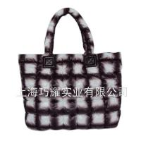 Buy cheap Bags Name: QY20111002-B1 from wholesalers