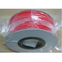 Buy cheap 3D printer 3DF-001P(PLA) from wholesalers