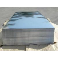 China astm a240 304 stainless steel plate wholesale